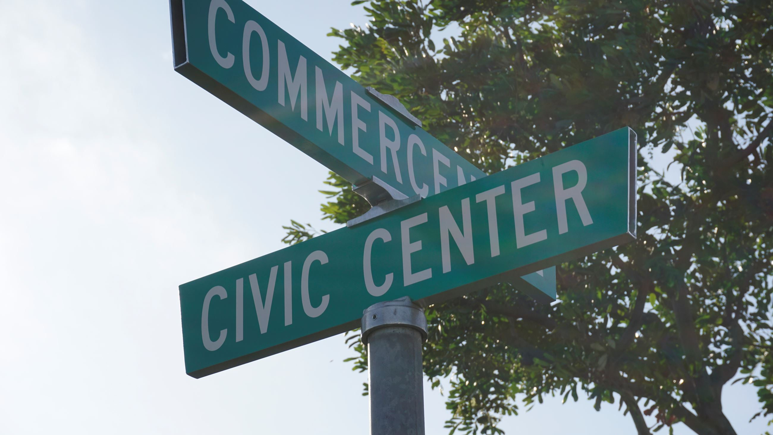 Civic Center Drive Photo